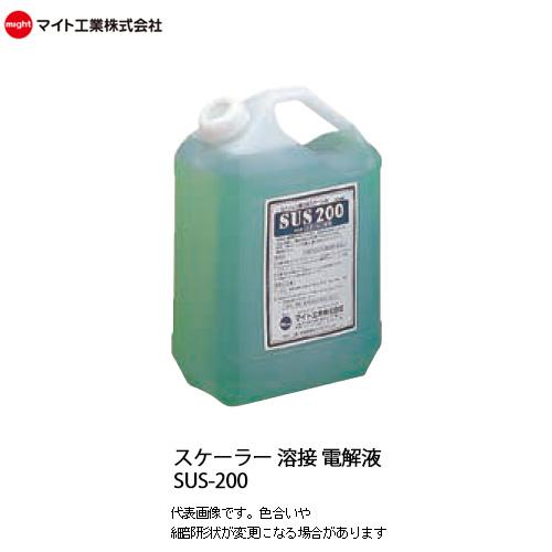 クロス用 マイトスケーラー 安心・安全の電解液でスケール除去作業 マイト工業(might) 中性電解液 SUS-200 容量4L 溶接スケール除去器用 送料無料