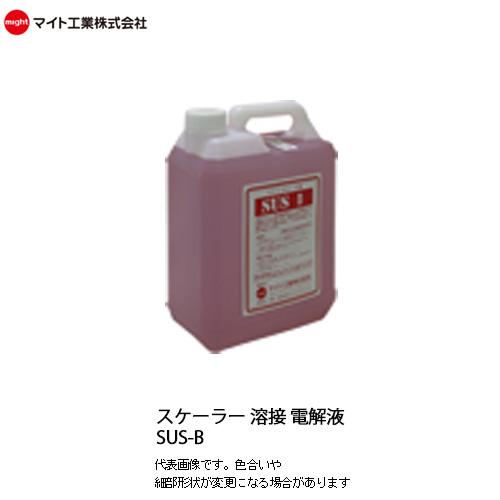 マイト工業(might)溶接スケール除去器 弱酸性電解液 SUS-B 容量20L 容量20L 溶接スケーラー電解液 SUS-B 弱酸性電解液 送料無料, 行列のできるペット館:1c02da04 --- officewill.xsrv.jp