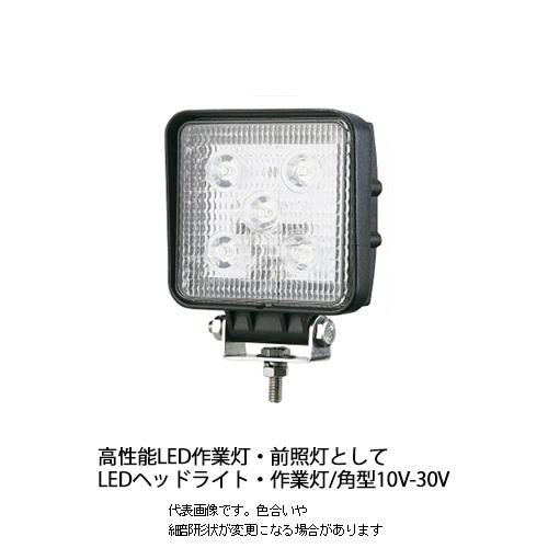 送料無料 LEDヘッドライト・作業灯 1個 角型 1個 角型 業務用 業務用 12Vから48V車まで対応, いま何度:311b82e3 --- atbetterce.com