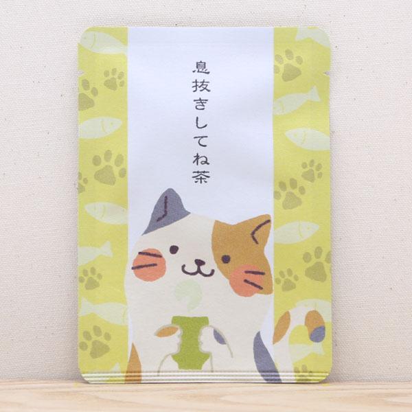 お茶と共に 気持ちを添えるごあいさつ茶 優しい風合いの和紙パッケージの中には京都の高級玉露ティーバッグが1個入りです プチギフト お茶 ねこ 至高 にゃんこ 息抜きしてね茶 ごあいさつ茶 プチギフトやお土産にもぴったりな シリーズ 京都 ネコ 贈り物 宇治田原産 高級玉露ティーバッグ1包入 カードタイプ 日本茶 かわいい 初回限定 ティータイム 猫 おしゃれ ほっこり 三毛猫