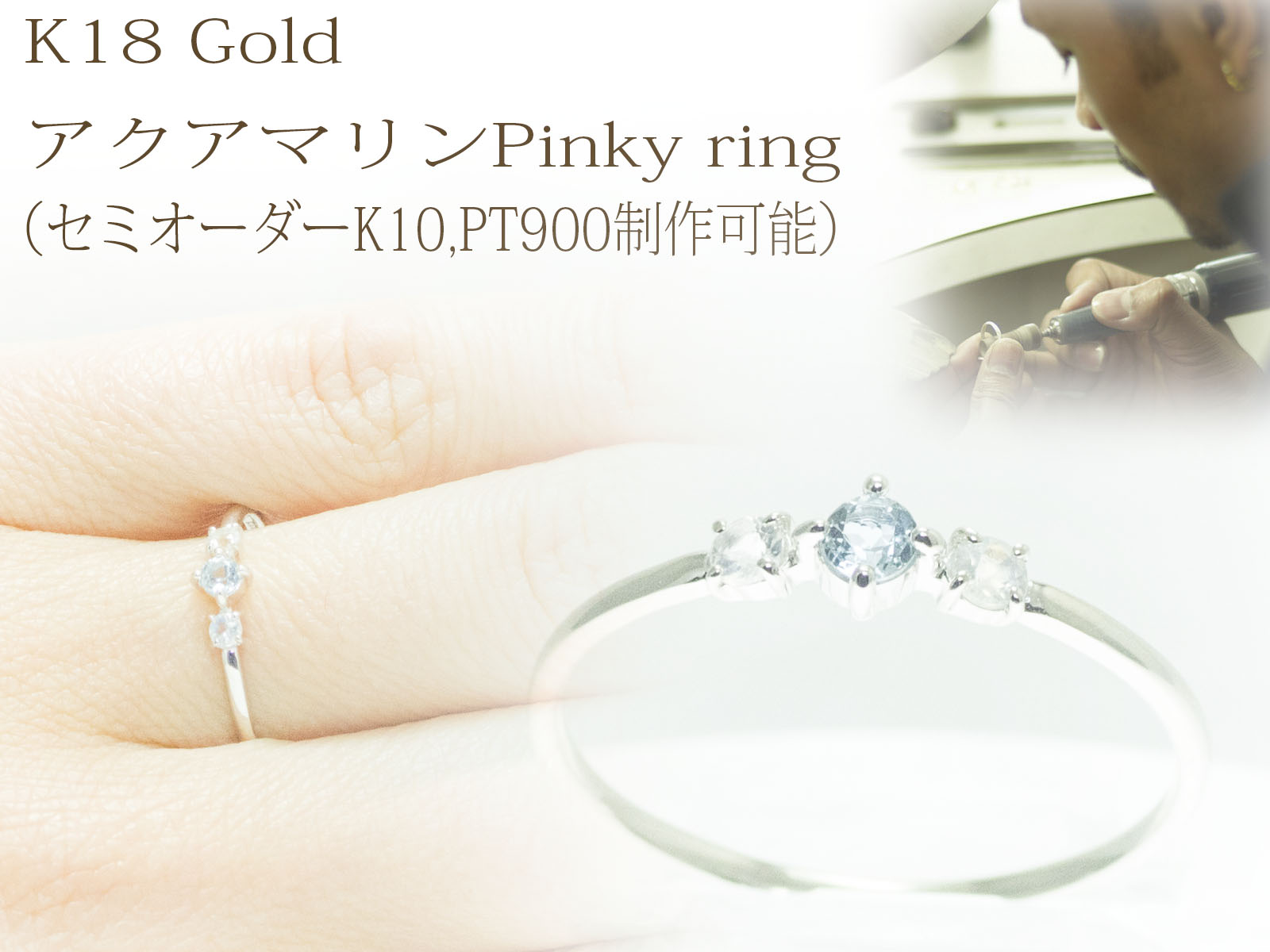 結婚指輪 マリッジリング K18 ゴールド アクアマリン ムーンストーン リング 18金 【 K10 PG ピンクゴールド WG ホワイトゴールド YG イエローゴールド pt900 プラチナ 選択】【サマーセール】