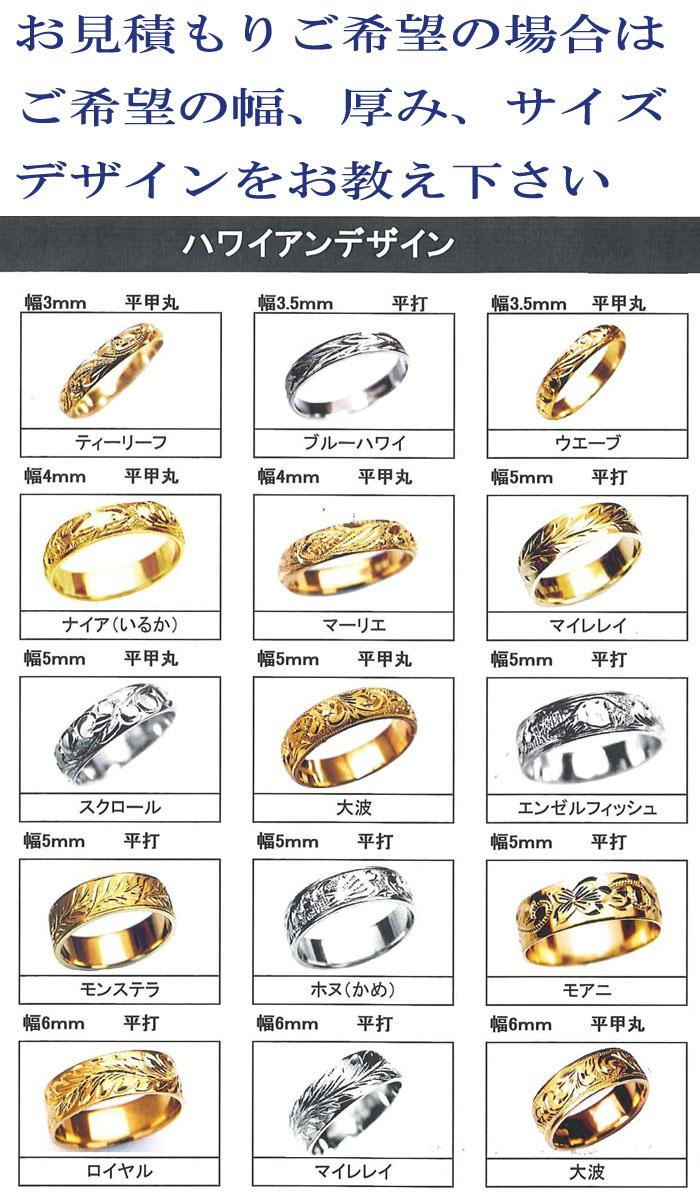 K24甲丸 結婚指輪 マリッジリング 純金甲丸 ペアリング 用純金 甲丸 リング K24 ゴールド 24金 手作り 24k 鍛造 24金甲丸 シンプルリング かわいい 2mm幅 3mm幅 3 5mm幅 4mm幅 5mm幅 太い ごつい父の日ギフトOXkZPlwiuT