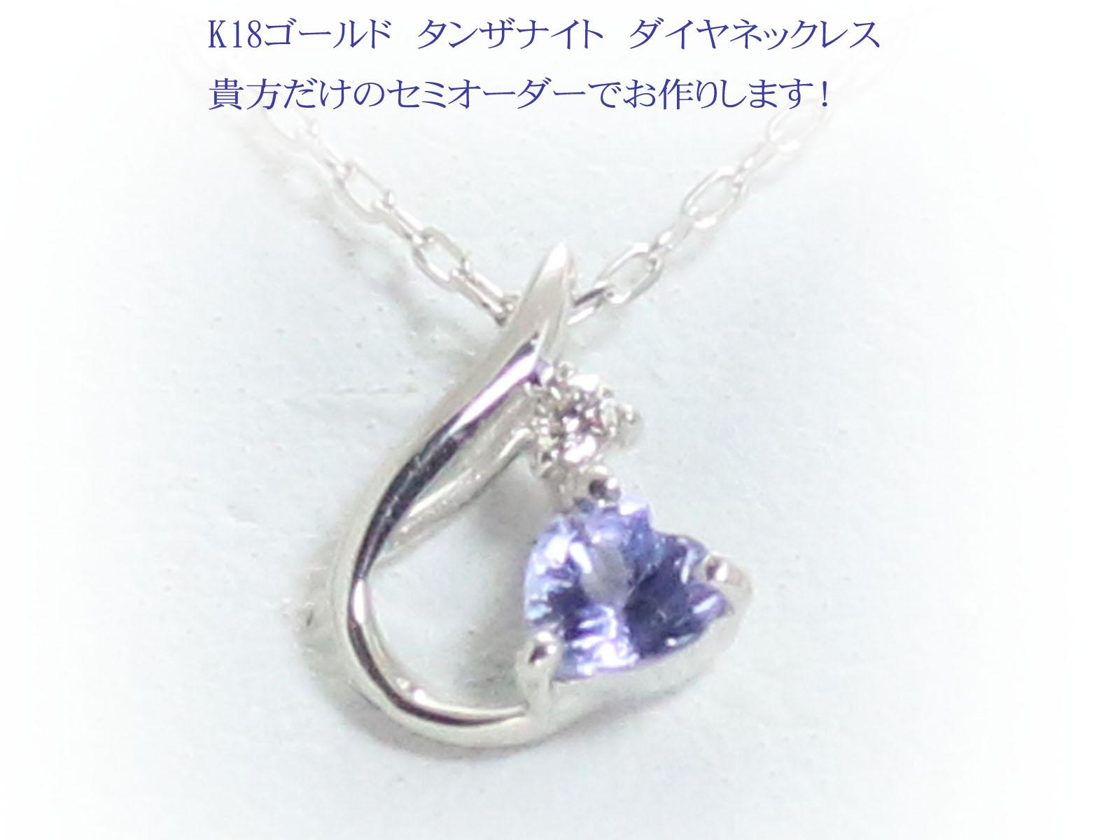 18K Gold Filled Hand Chain Leaf Branch Ruby Amethyst Emerald Gift Bracelet SW