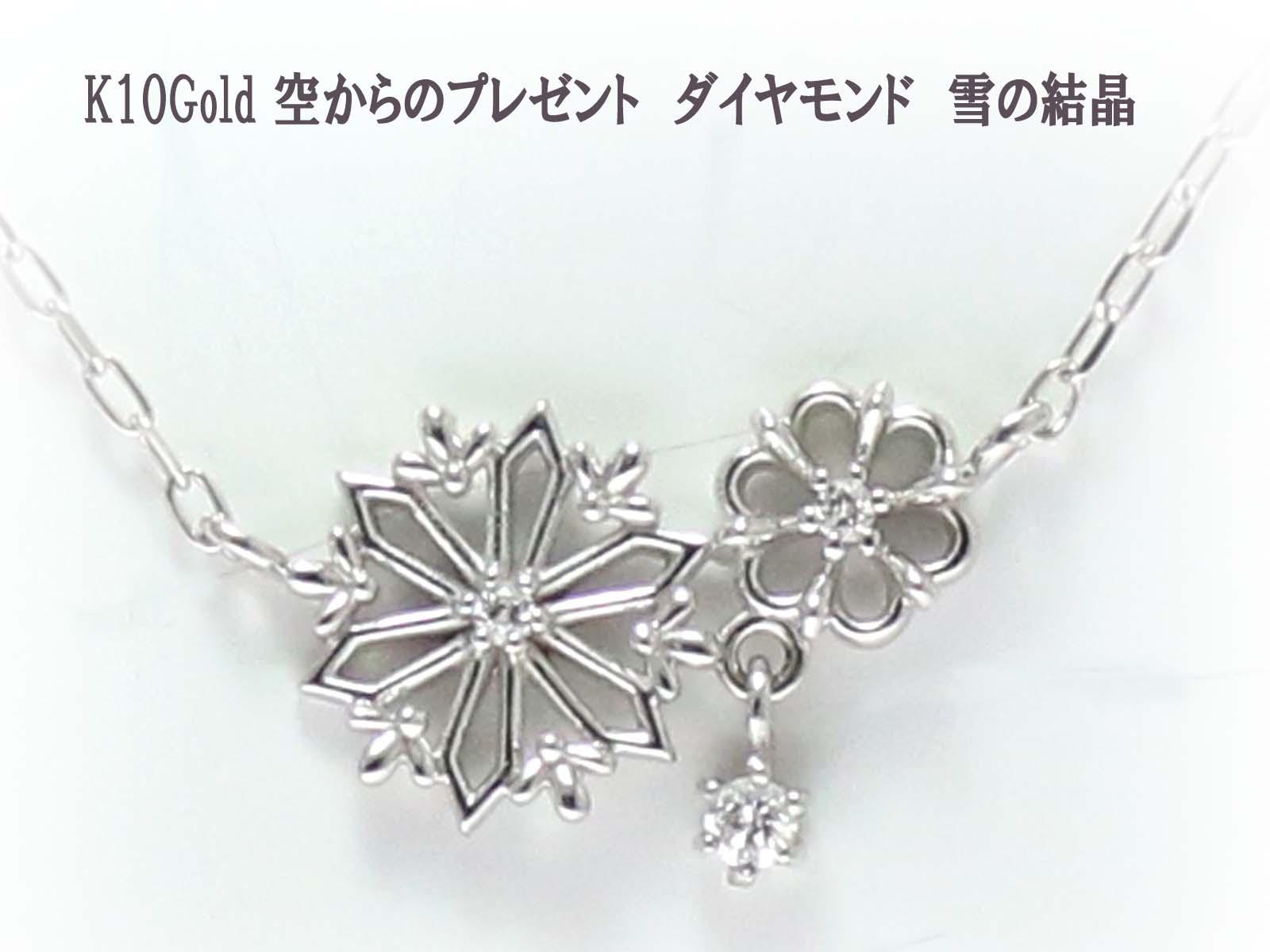 "En solde Naturel Rose 10-11 mm Akoya Freshwater Pearl Gems Beads Necklace 18/"""