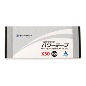 ファイテン パワーテープ 【 【3個】 パワーテープX30 500マーク入り×3個セット (4940756295465) 】 phiten