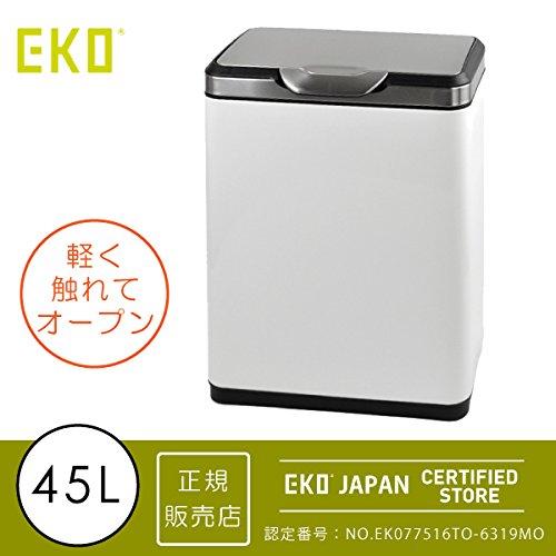 【EKO JAPAN】タッチプロ ビン ワイド 45L ホワイト/EK9178MP-45L-WH/6951800661059