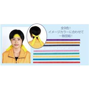 【60個セットまとめ買い】 /カラーはちまき 桃//1233