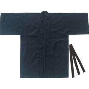 【5個セットまとめ買い】 /△カラー布製ハッピ 大人用 L 黒//1256