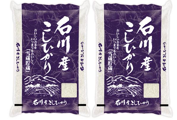 石川 雪中貯蔵 こしひかり/5kg×2 / お中元 内祝い 御礼 お見舞い お供