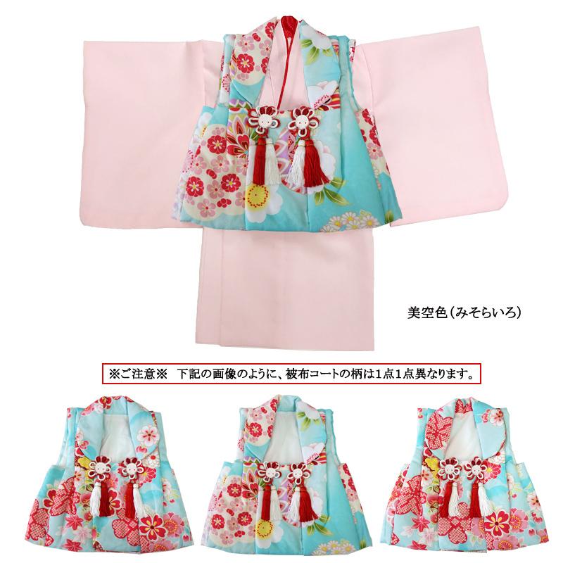 1 岁和服被布设置的女宝宝第一节女儿节 Hina 节日庆祝出生生日 80 厘米的朋友和同事