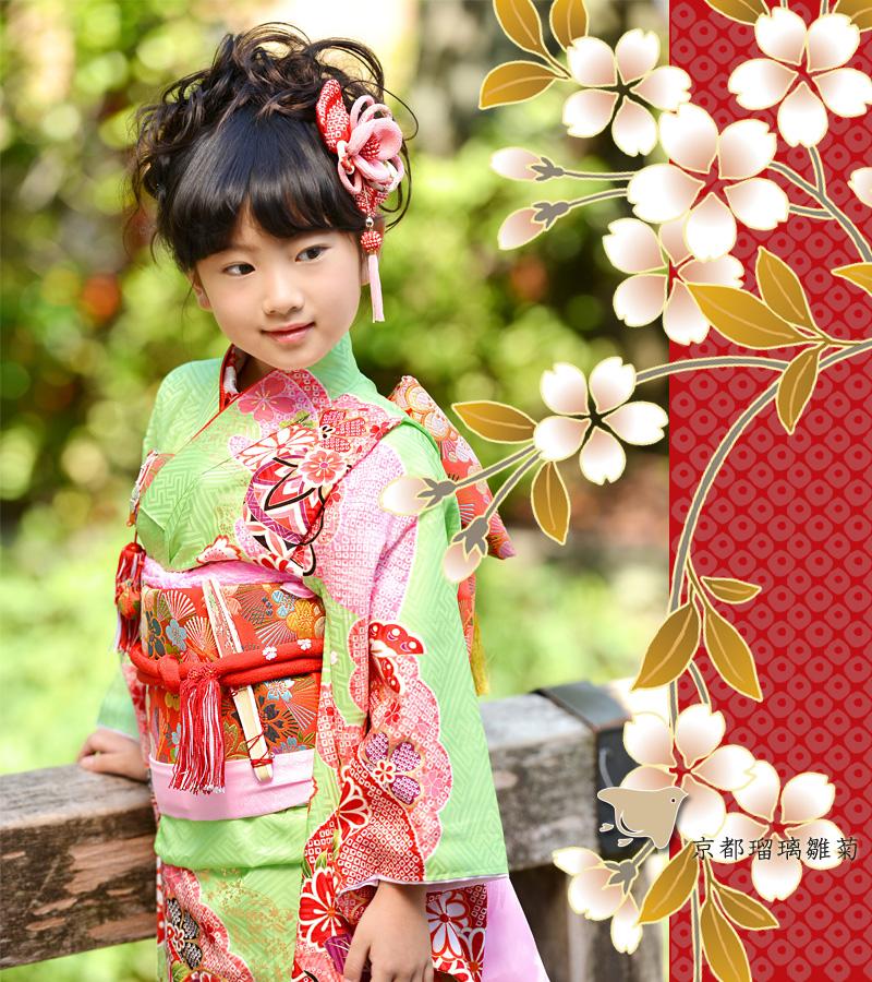 高級正絹 七五三 着物 7歳 フルセット 購入 四ツ身 四つ身 7歳用 お祝い着 七歳 『 叶香(かのか) 』 正絹