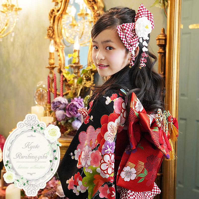 高級正絹 七五三 着物 7歳 フルセット 購入 四ツ身 7才用 お祝い着 七歳 『 千鶴(ちづる) 』 黒 正絹
