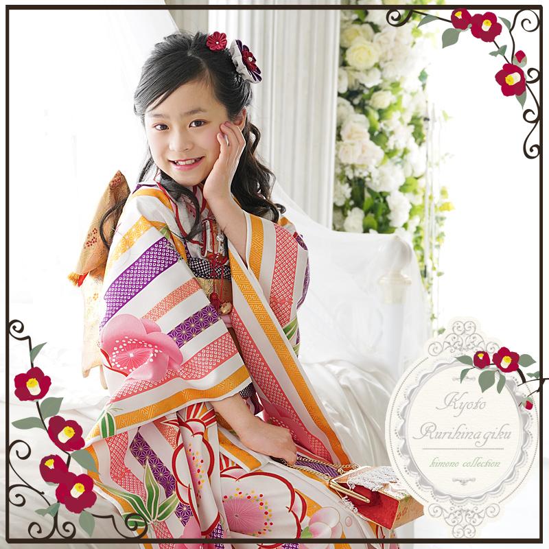 七五三 着物 7歳 フルセット 購入 梅 きもの 四ツ身 女の子 七才用 子供用振袖 京都