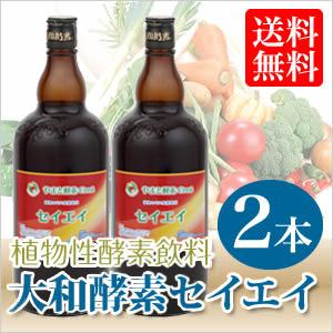 【特醸酵素】やまと酵素Crest 酵素飲料セイエイ2本 1200ml×2本(約2カ月分), 大和高田市:b8214411 --- officewill.xsrv.jp