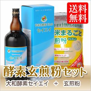 【特醸酵素】大和酵素セイエイ1200ml×1本+玄煎粉1袋★ファスティング・ダイエットに最適な酵素ドリンク(酵素飲料)P23Jan16