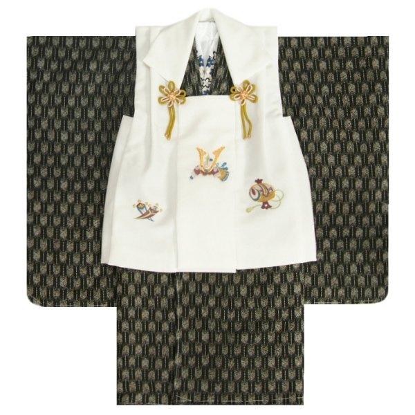 七五三 3歳 男の子 特別セール品 男児 被布 ご予約品 雪駄 セット 黒 矢絣柄 被布着物セット 被布白色 日本製 刺繍半襟に足袋付きセット