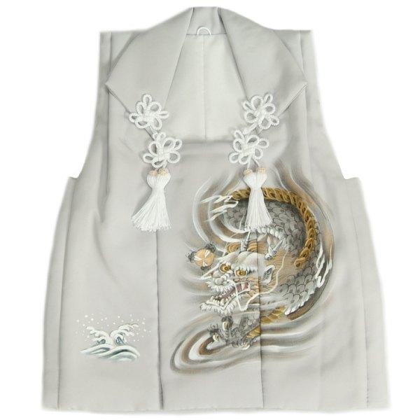 七五三 着物 男の子 正絹 被布単品 シルバーグレー 龍 手描き 変わり無地精華生地 日本製