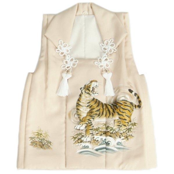 七五三 着物 男の子 正絹 被布単品 ベージュ 虎 手描き 変わり無地精華生地 日本製