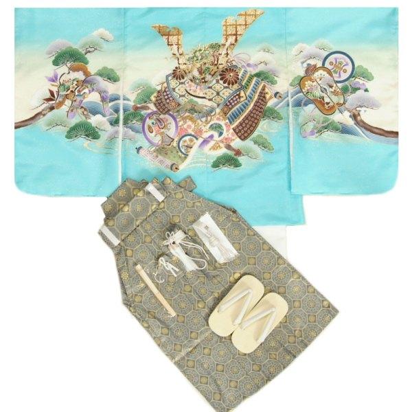 七五三 男児着物袴セット 5歳 水色地羽織 白地着物 兜 グレー金華紋袴 5歳用 12点セット 足袋付きセット