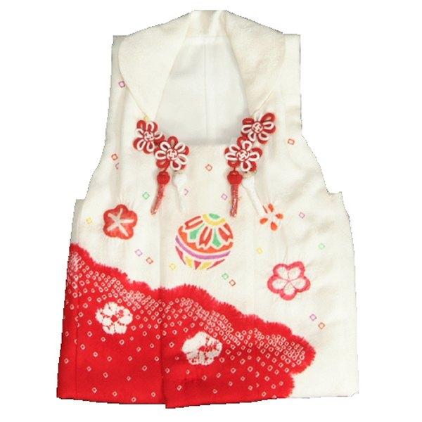 七五三 正絹被布 着物 3歳 白 赤染め分け 本絞り ひな祭り お正月 サヤ地紋生地 日本製