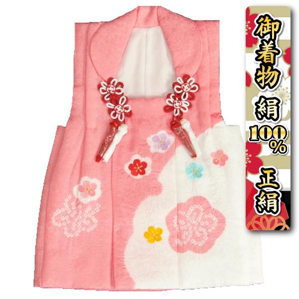 『1年保証』 七五三 被布 単品 着物 3歳 女の子 ひな祭り 正絹 お正月 地紋生地 雪輪本絞り 華刺繍使い 購入 販売 低価格 ピンク 日本製