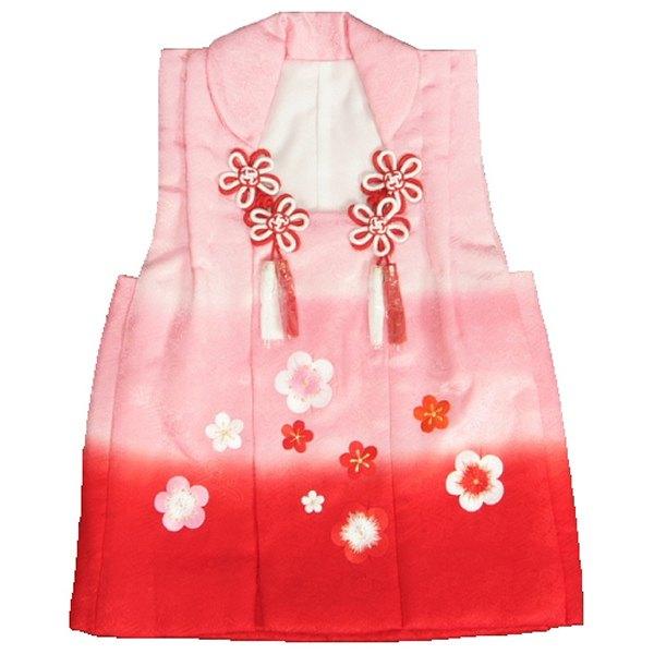 七五三 正絹被布 着物 3歳 濃淡ピンク赤三段染め分け 刺繍梅 ひな祭り お正月 地紋生地 日本製