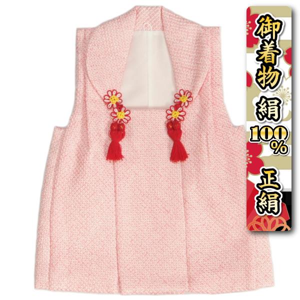 七五三 被布 流行のアイテム 単品 着物 3歳 正絹 販売 正絹鹿の子本絞り ピンク 有名な 四つ巻総本絞り鹿の子生地 お正月 日本製 ひな祭り