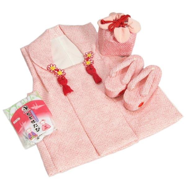 七五三 3歳から5歳用 正絹被布 草履きんちゃくセット 本絞り ピンク色地 正絹四つ巻総本絞り鹿の子生地 足袋付きセット 日本製
