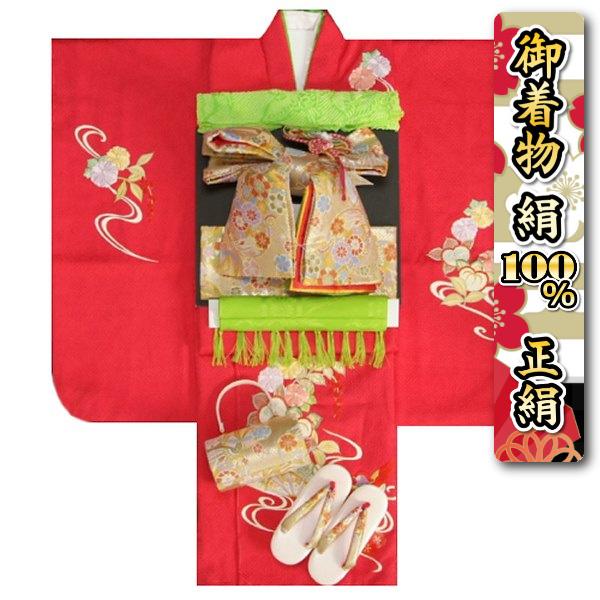 七五三 着物 7歳着物フルセット 正絹総本手絞り濃ピンク着物 金襴地友禅柄帯セット 足袋に腰紐など21点フルセット 日本製