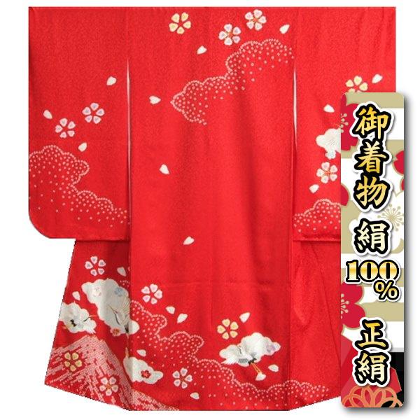 七五三 着物 7歳 正絹 女の子 四つ身着物 赤色 本絞り 金括り富士 飛翔鶴刺繍 日本製