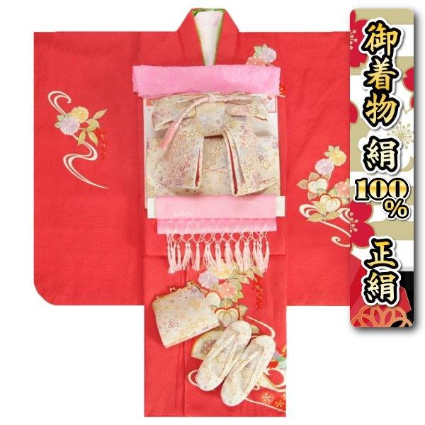 保障できる 七五三 七五三 7歳 着物 7歳 日本製 着物フルセット 正絹総唐絞り濃ピンク着物 白地雪華文様帯セット 足袋に腰紐など21点フルセット 日本製, まんてんショップ:2a70bb7a --- irecyclecampaign.org