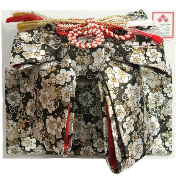 七五三 7歳着物用 祝い帯 作り帯 女の子 黒地 白梅柄 飾り紐付き 大サイズ 日本製