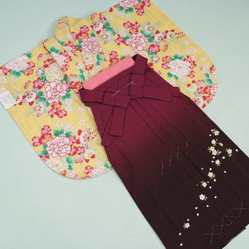 卒業袴着物フルセット 卒業式 黄色 桜刺繍濃淡ボカシ袴 レンタルよりお値打ちな13点セット