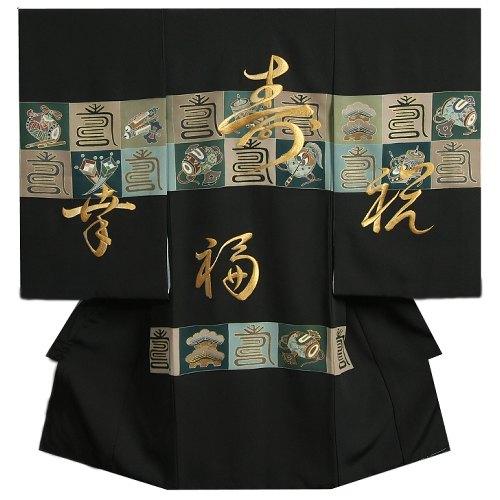 お宮参り着物 正絹男児初着 黒 祝寿幸福刺繍 手描き 手染め 市松柄 丹後ちりめん生地 日本製