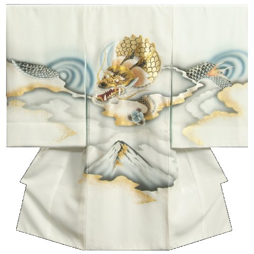 お宮参り 着物 男の子 正絹初着 白色 渦文飛翔龍 富士山 金彩箔 銀彩箔 金括り加工 精華生地 日本製