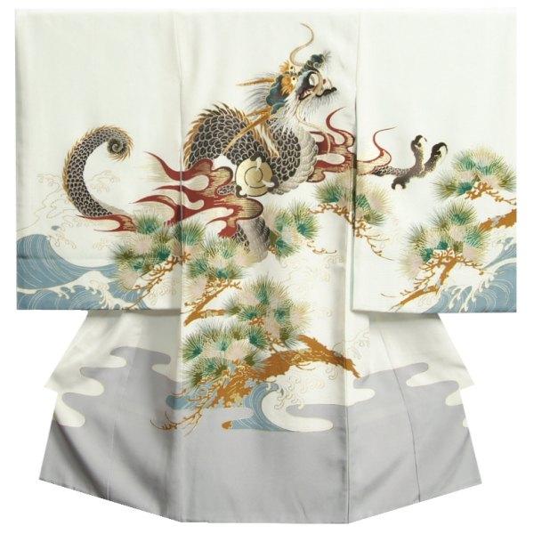 お宮参り 着物 男 正絹初着 男の子用産着 白 龍 裾灰色染め分け 刺繍使い 精華生地 日本製