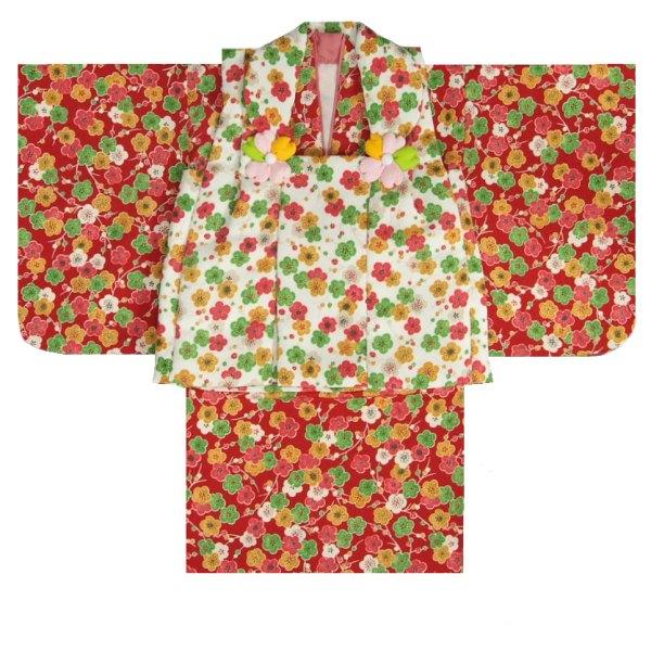 ベビー着物 赤ちゃん用女の子着物 赤色着物 四色梅が枝 白色被布 二部式仕様の楽々着せ付けタイプ