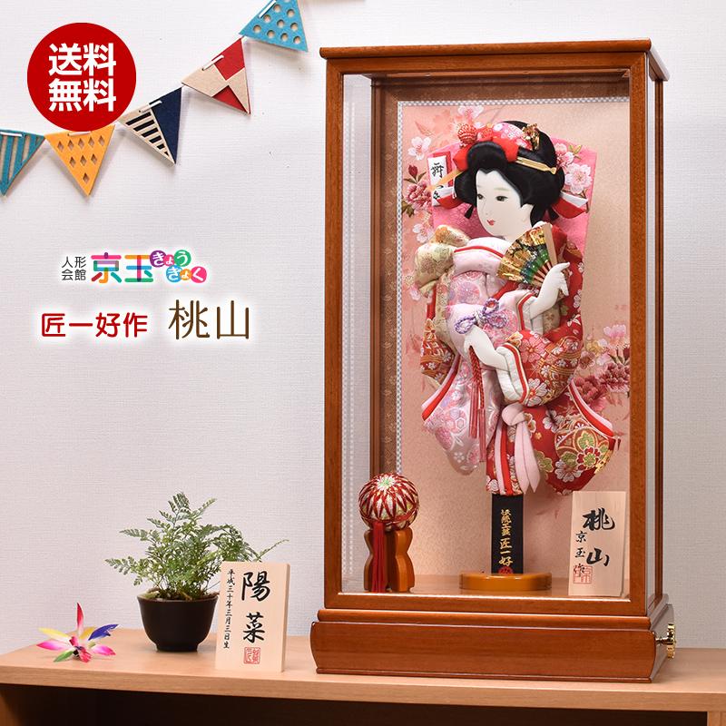 匠一好作 羽子板 15号 桃山 京玉オリジナル オルゴール付 【送料無料】