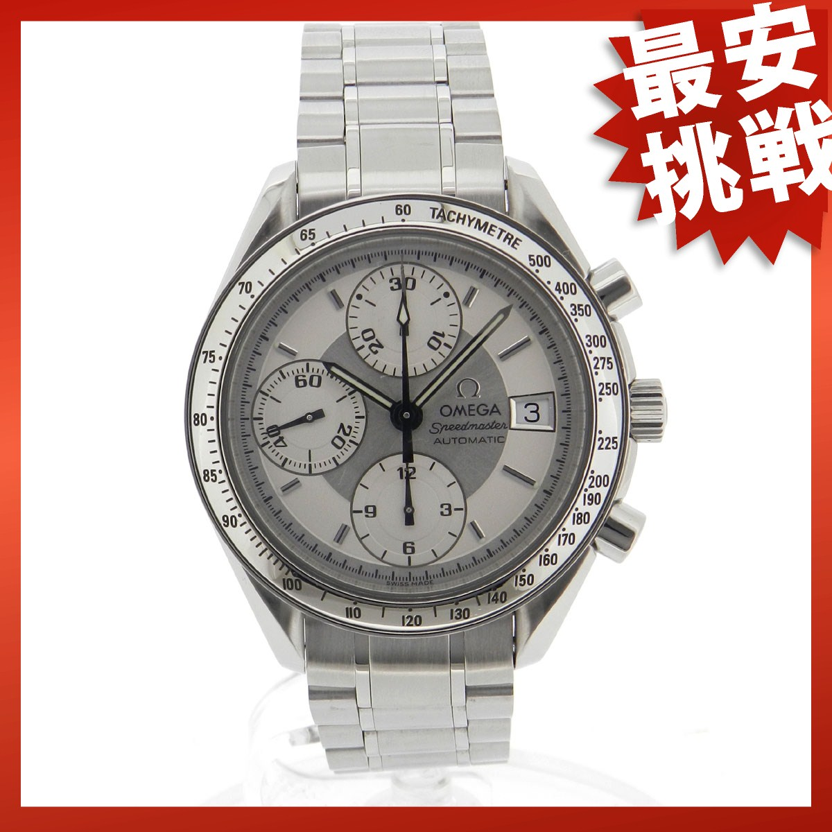 OMEGA speedmasterdaydayto watch SS men