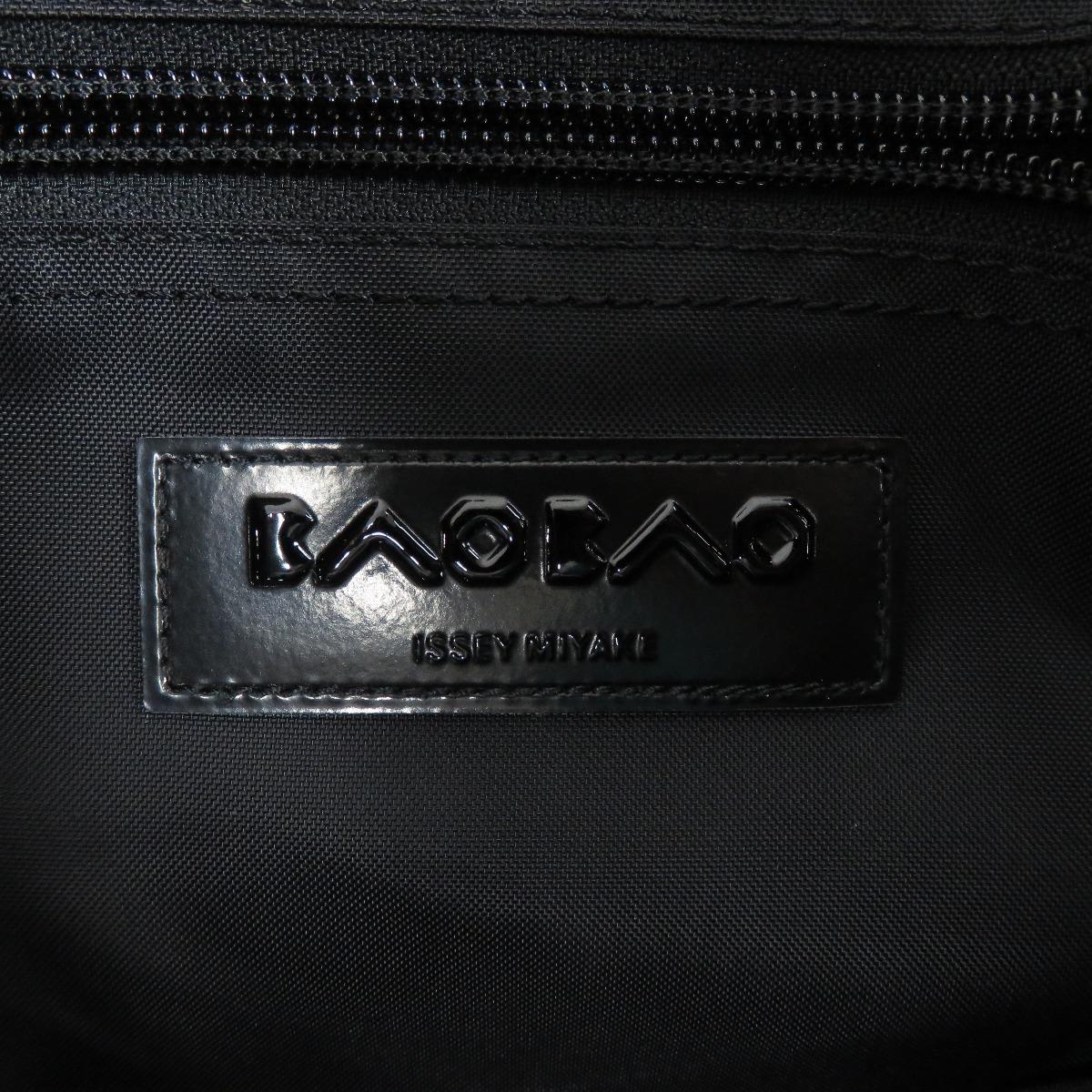 PVC women's handbags geometry Baobao ISSEY MIYAKE INC.