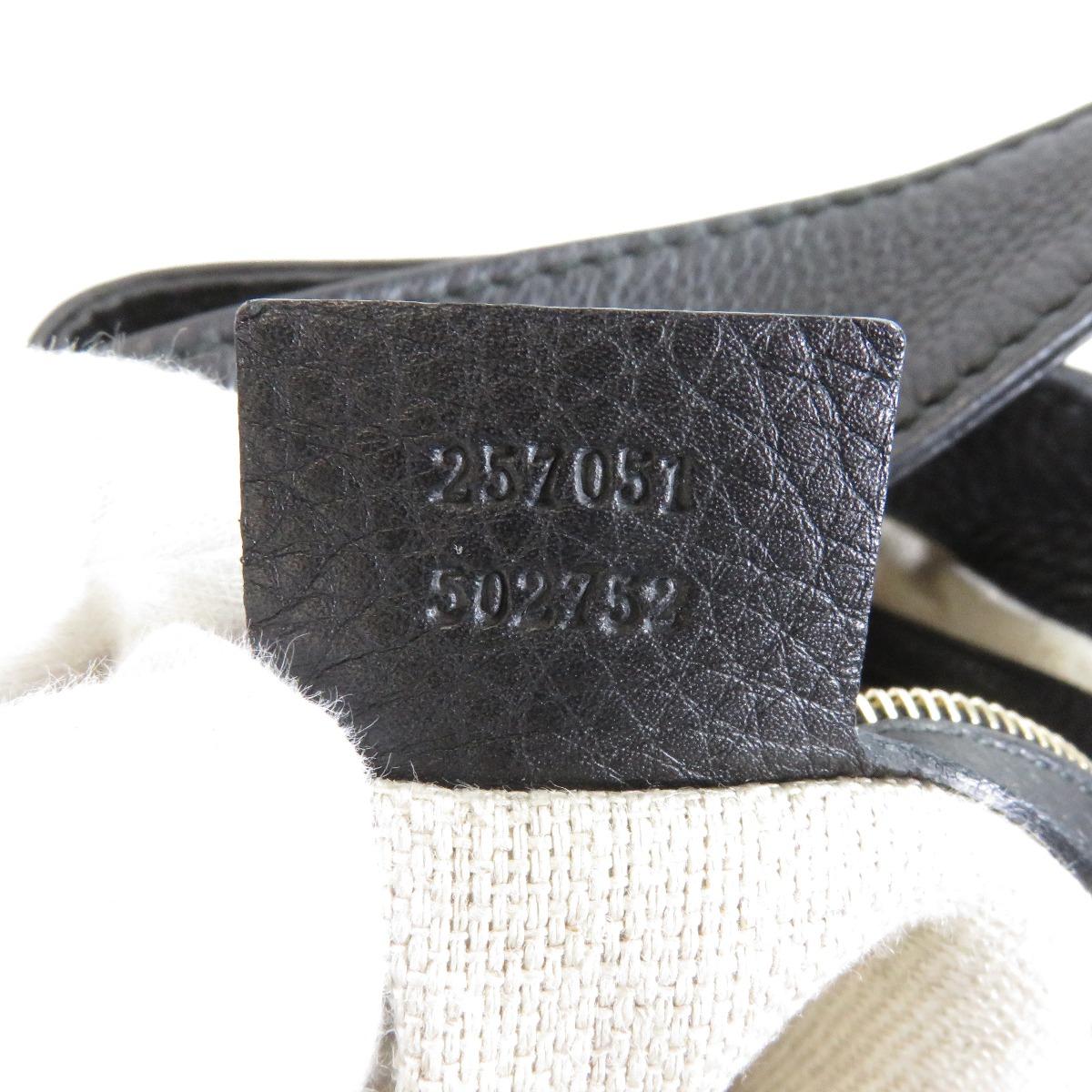 257051 古奇手提包皮革女性