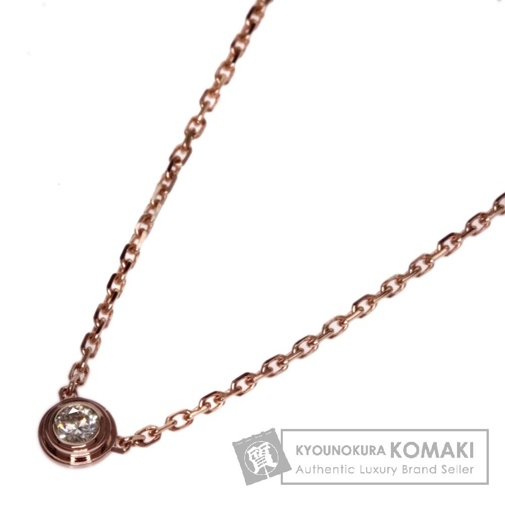 CARTIER【カルティエ】 ディアマンレジェ ダイヤモンド ネックレス K18ピンクゴールド レディース 【中古】