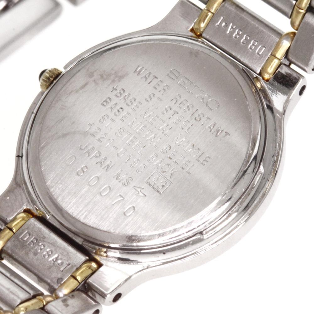 SEIKO1221-0190 ekuserinu手表GP/SS女士