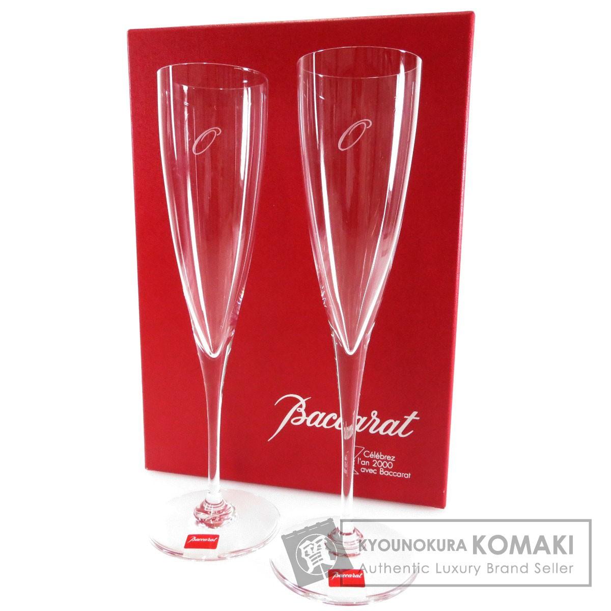 Baccarat ペアワイングラス グラス クリスタル ユニセックス 【中古】【バカラ】