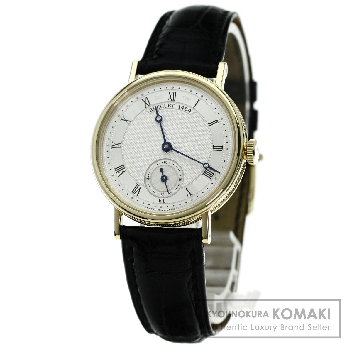 Breguet 5907BA クラシック 腕時計 K18イエローゴールド/アリゲーター メンズ 【中古】【ブレゲ】