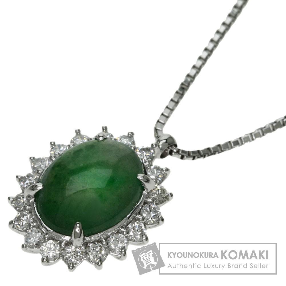 3.19ct ヒスイ/ダイヤモンド ネックレス プラチナPT900/Pt850 7.7g レディース 【中古】