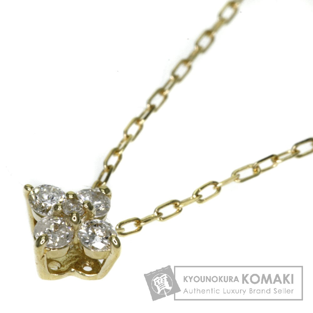 0.12ct ダイヤモンド ネックレス K18イエローゴールド 1.1g レディース 【中古】