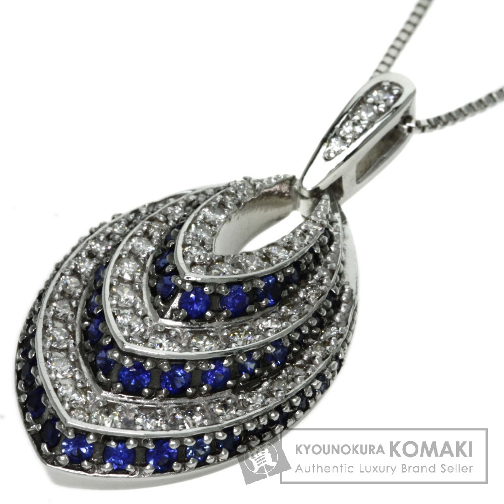 0.71ct サファイア/ダイヤモンド ネックレス K18ホワイトゴールド 8.9g レディース 【中古】