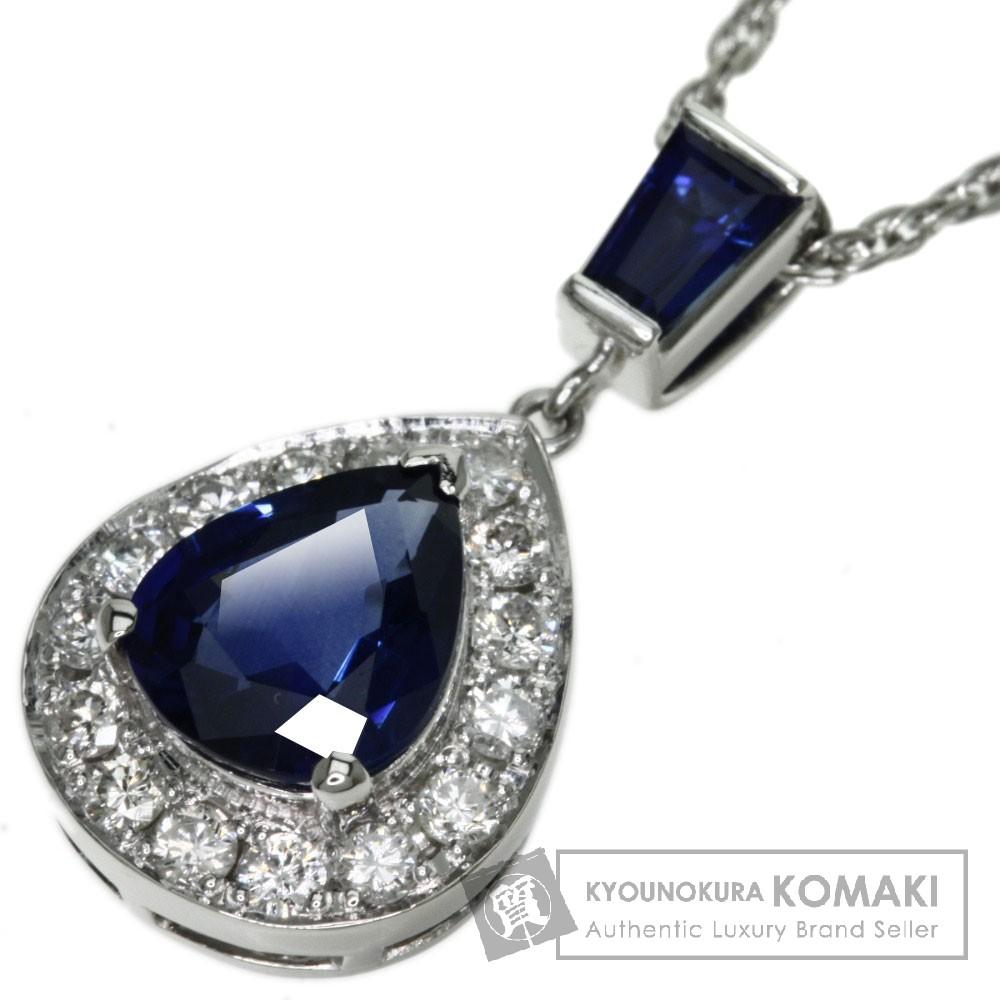 1.577ct サファイア/ダイヤモンド ネックレス プラチナPT900/PT850 6.9g レディース 【中古】