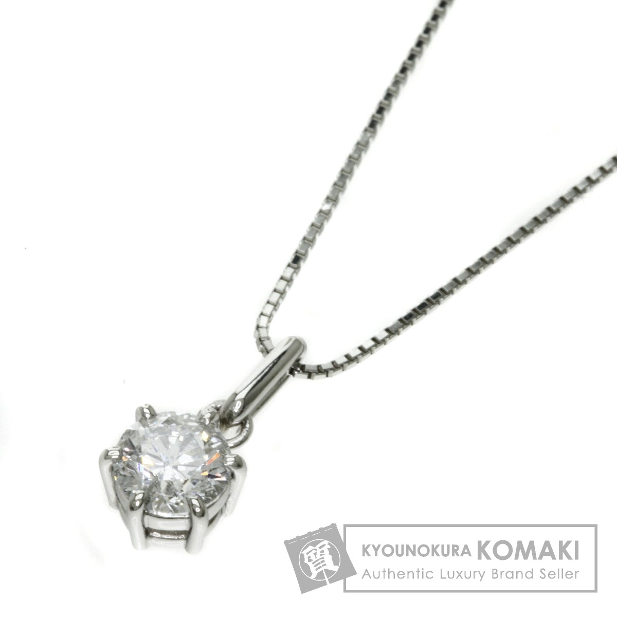 0.711ct ダイヤモンド ネックレス プラチナ/PT850 3.7g レディース 【中古】